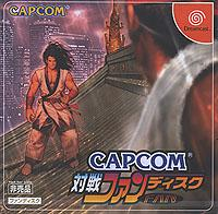 Capcom vs SNK 2: DC w/ Fan Disk